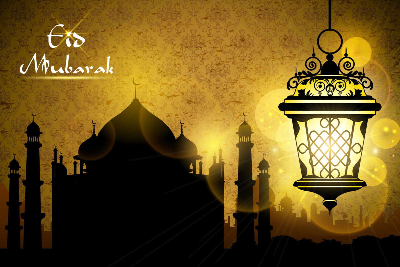 Eid-ul-Adha – 1439 A.H.
