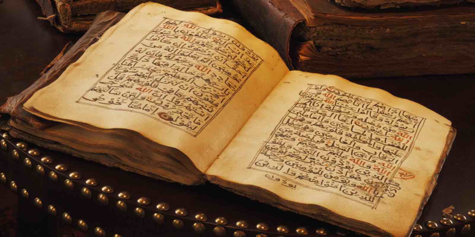 ICWS Announces New Program – Themes Of the Quran