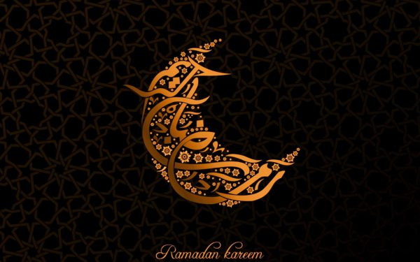 Wecome Ramadan – Sisters Program